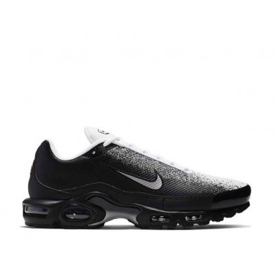 Shop nike tn se plus site fiable 6072